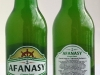 Афанасий Имбирное ▶ Gallery 624 ▶ Image 1758 (Glass Bottle • Стеклянная бутылка)