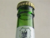 NikitiN Lager Beer ▶ Gallery 326 ▶ Image 742 (Glass Bottle • Стеклянная бутылка)